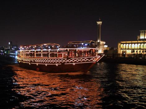 Evening Dhow Dinner Cruise