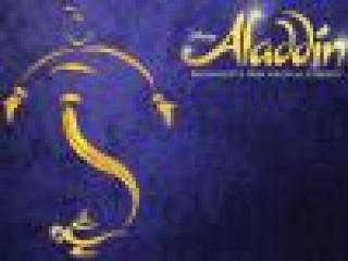 Musical Aladdin musical da Disney na Broadway