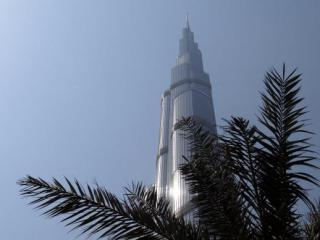 Plataforma de Observação no 124º Andar do Burj Khalifa em Dubai