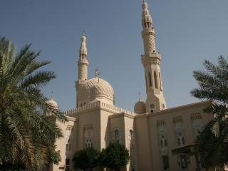 Ingresso City Tour Dubai