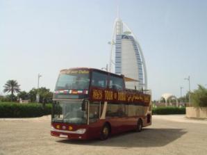 Tour de Ônibus Hop On / Hop Off em Dubai